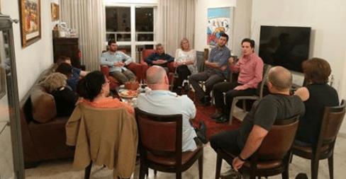 ישיבת פעילים מרום נווה