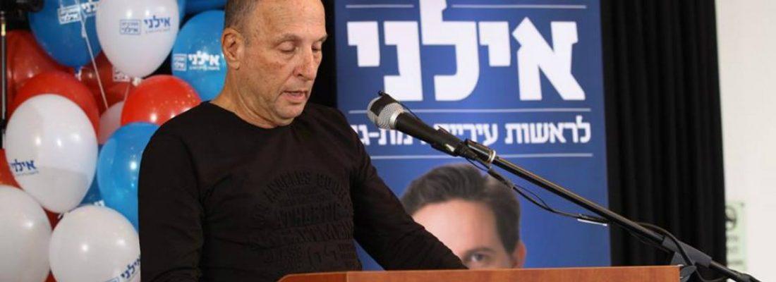 מנחם (מנדול) זליחובסקי תומך בליעד אילני